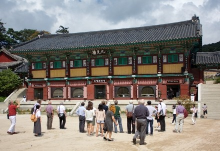 Delegates arriving at the Temple where the Tripitaka Koreana is concerved.