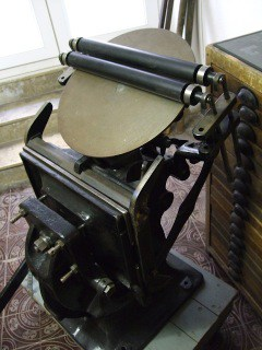 Association of European Printing Museums ~ Small hand press for sale